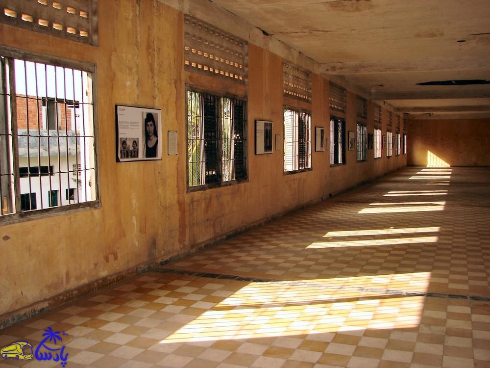 موزه نسلکشی تیول اسلنگ