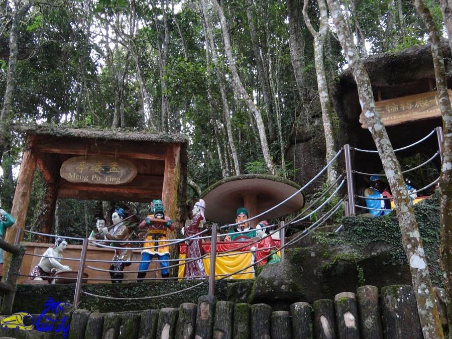 غارهای چین سو 2