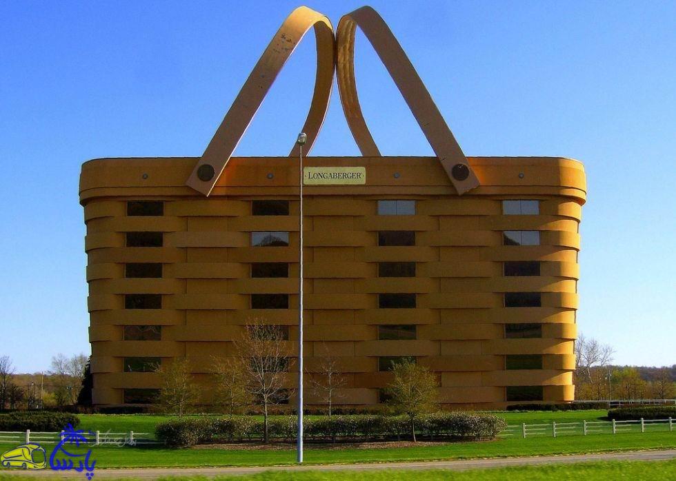 ساختمان سبد
