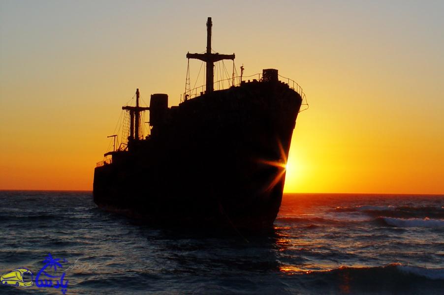 کشتی یونانی یکی از جاذبههای گردشگری جزیره کیش است . این کشتی در چهارم مردادماه سال ۱۳۴۵ در نزدیکی روستای باغو به گل نشست. این کشتی در سال ۱۳۲۲ توسط شرکت ویلیام همیلتون در گلاسکو ساخته شد.