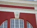 وارنا - ایستگاه راه آهن وارنا