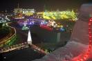 چین-harbin-جشنواره یخی