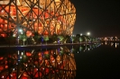 پکن - استادیوم ملی