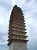 دالی - معبد سه گانه بودا