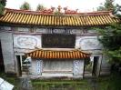دالی - معبد ژونگه (Zhonghe Temple)