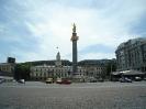 تفلیس - میدان آزادی