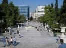 آتن - میدان سینتاگما