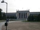 آتن - موزه باستانشناسی ملی