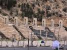 شیراز - دروازه قرآن -