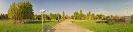 شیراز - پارک بعثت _5