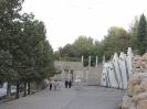 شیراز - بلوار چمـــران_10