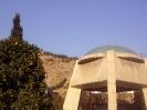 شیراز - آرامگاه شاه شجاع -