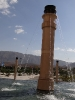 شیراز - مجتمع خلیج فارس -