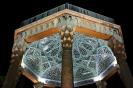 شیراز - حافظیه (آرامگاه حافظ) -