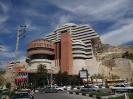 شیراز - هتل بزرگ شیراز -