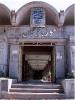 کاخ موزه گرگان_6
