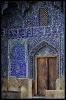 مسجد شیخ لطفالله_17