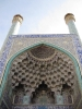مسجد امام_2
