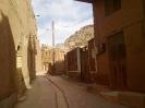 روستای ابیانه_1