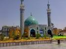 آرامگاه علی بن مهریار_1