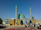 آرامگاه علی بن مهریار_3
