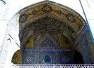 مسجد دار الاحسان_4