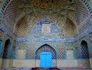 مسجد دار الاحسان_9