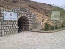 غار نخجیر_12