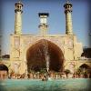 تهران - مسجد امام خمینی -