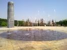 تهران - پارک آب و آتش -