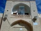 میبد - چاپار خانه -