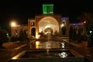 یزد - بوستان ناجی -