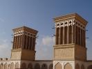 یزد - هتل موزه فهادان -