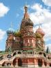 مسکو-کلیسای جامع سنت باسیل
