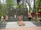 مسکو - گورستان نووودویچی (Novodevichy Cemetery)