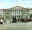 سنت پترزبورگ - موسسه اسمولنی