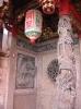 سنگاپور - معبد Tan Si Chong Su