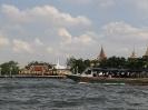 قایق سواری در برگشت 2