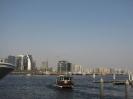 امارات - uae