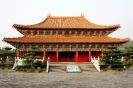 کائوسیونگ - معبد کنفوسیوس