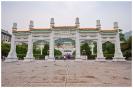 تایپه - موزه کاخ ملی