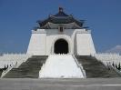 تایپه - سالن یادبود Chiang Kai-shek