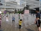سئول - میدان سئول پلازا (Seoul Plaza)